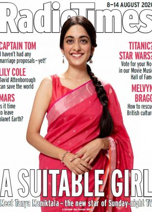 A Suitable Girl Cover